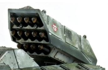 File:Praetor Multiple Missile Launcher.JPG