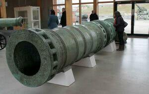 Cannon - 1d4chan
