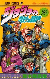 JoJo's Bizarre Adventure - 1d4chan